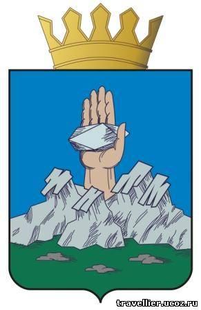 герб губахи